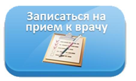 Областная поликлиника луначарского телефон справочной