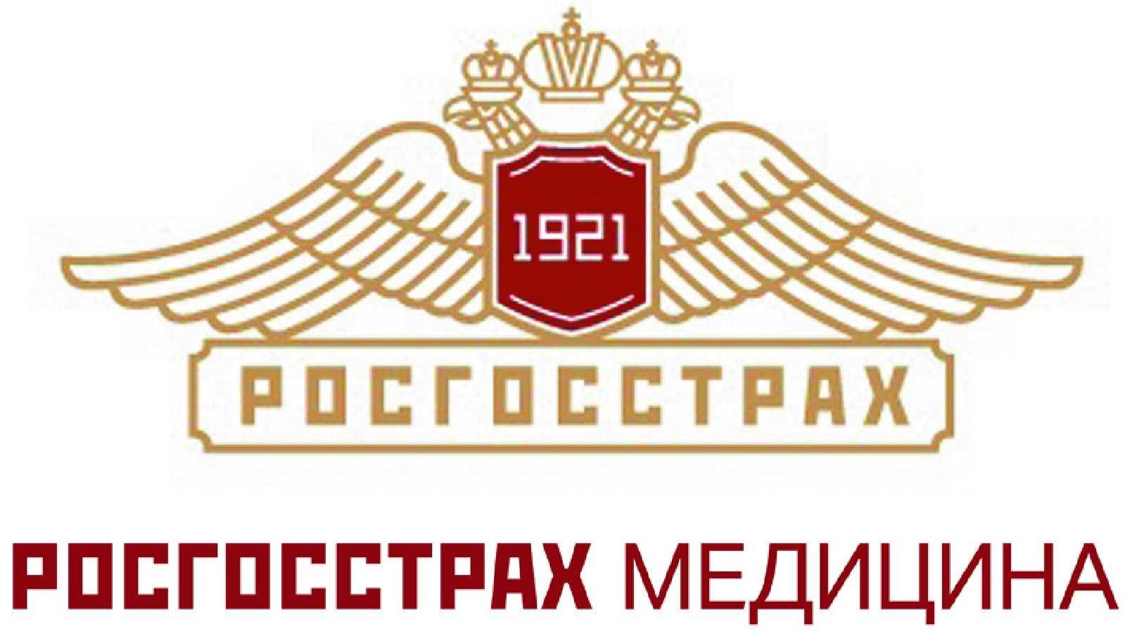 Филиал ООО «РГС - Медицина» в Тюменской области